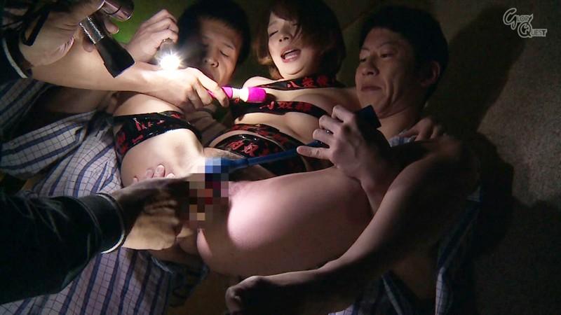 羞恥温泉旅行 麻里梨夏 の画像9