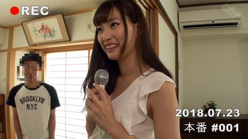 お色気お天気お姉さんと悪ガキ子役たち 美谷朱里-2