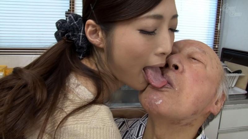 禁断介護 阿部栞菜 の画像15