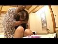 旅嬢 令嬢学生とオヤジの生撮り温泉二人旅 2 15