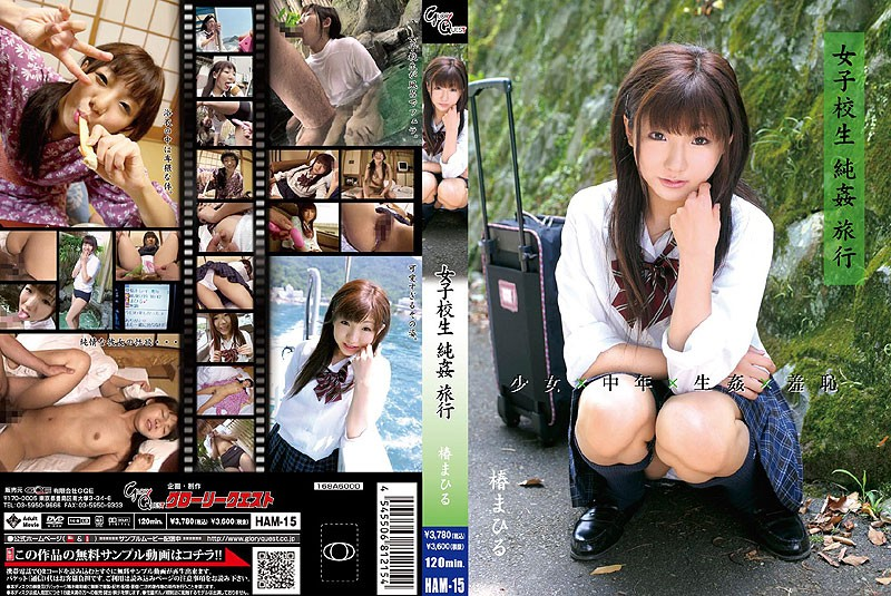 声優に似てるAV女優 4人目 [無断転載禁止]©2ch.netfc2>1本 YouTube動画>11本 ->画像>409枚