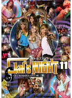 (13hit00013)[HIT-013] Gal's NIGHT 11 ダウンロード