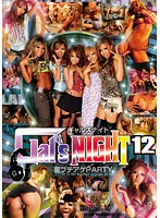 (13hit00014)[HIT-014] Gal's NIGHT 12 ダウンロード
