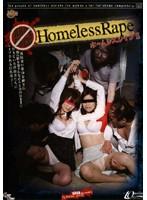 Homeless Rape 2