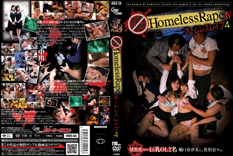 Homeless Rape 4