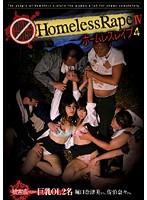 (13hwd04)[HWD-004] Homeless Rape 4 ダウンロード