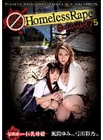 (13hwd05)[HWD-005] Homeless Rape 5 ダウンロード