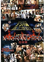 N-1 GRAND PRIX 池袋編 カリスマナンパ師 頂上対決! ダウンロード