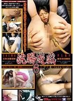 (13mjd28)[MJD-028] 浣腸遊戯 6 木下千夏 ダウンロード