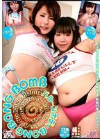 (13mpyd02)[MPYD-002] バル〜ンボディ BONG BANG BOMB 2 ダウンロード