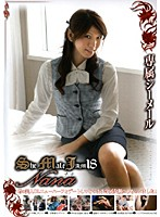 (13msmd18)[MSMD-018] She Male Jam 18 ダウンロード