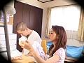 女家庭教師が少年にした事の全記録 痴撮カメラ FILE01 10