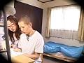 女家庭教師が少年にした事の全記録 痴撮カメラ FILE01 7