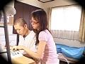 女家庭教師が少年にした事の全記録 痴撮カメラ FILE01 8