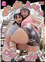 ぽちゃぽちゃムチムチブルンブルン 4