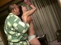人妻調教 契約書に従い中年男に肉体を弄ばれてしまう熟女たち 15