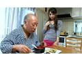 禁断介護 〜失禁する老人の股間に興奮する色情嫁〜 3