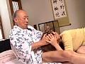 禁断介護4 ~叔父と姪の性~ サンプル画像 No.3