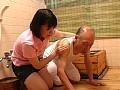 禁断介護8 〜新卒介護ヘルパーと老人の性〜 14
