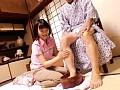 禁断介護8 〜新卒介護ヘルパーと老人の性〜 2