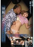http://pics.dmm.co.jp/digital/video/13scd00008/13scd00008ps.jpg