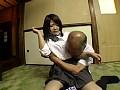 禁断介護10 ~援交女子校生と老人の性~ No.21