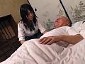 禁断介護10 ~援交女子校生と老人の性~ No.25