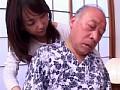 禁断介護11 〜介護士見習いの孫と祖父の性〜 19