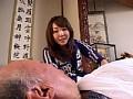 禁断介護11 〜介護士見習いの孫と祖父の性〜 3