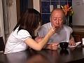 禁断介護12 ~祖父と義兄との性~ サンプル画像 No.3