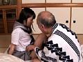 禁断介護16 ~女子校生と老人の性~ の画像33