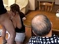 禁断介護17 ~義父と爆乳嫁の性~ の画像22