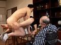 禁断介護17 ~義父と爆乳嫁の性~ の画像24