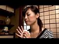 禁断介護19 〜嫁と義父の秘縛性〜 4