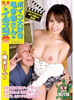Japan porn videos – [SKD-39] Eight H Mischief Of The Old Man I Love Turtle Boyne City