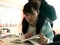 (13ssd01)[SSD-001] 「家庭教師が美少女にした事の全記録」 隠撮カメラFILE 1 ダウンロード 1