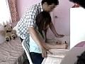 「家庭教師が美少女にした事の全記録」 隠撮カメラFILE 3 サンプル画像 No.1