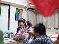 「家庭教師が美少女にした事の全記録」 隠撮カメラFILE 6 サンプル画像 No.1