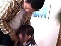 「家庭教師が美少女にした事の全記録」 隠撮カメラFILE 8 サンプル画像 No.3