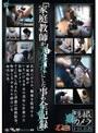 「家庭教師が美少女にした事の全記録」 隠撮カメラFILE 8