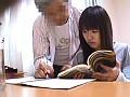 「家庭教師が美少女にした事の全記録」 隠撮カメラFILE 10 サンプル画像 No.1