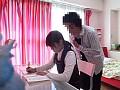「家庭教師が美少女にした事の全記録」 隠撮カメラFILE 13 1