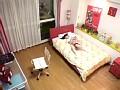 「家庭教師が美少女にした事の全記録」 隠撮カメラFILE 13 11