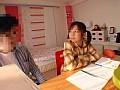 「家庭教師が美少女にした事の全記録」 隠撮カメラFILE 15 1