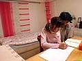 「家庭教師が美少女にした事の全記録」 隠撮カメラFILE 15 11