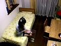 「家庭教師が美少女にした事の全記録」 隠撮カメラFILE 17 9