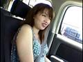 人妻恥悦旅行23 サンプル画像0
