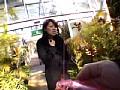 (13wcd32)[WCD-032] 人妻恥悦旅行32 〜調教愛奴編7〜 ダウンロード 6
