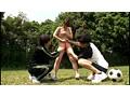 巨乳&巨尻ふんどしサッカー 4