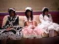 無毛少女闇市場 裏撮影会で試食された3人の娘たち サンプル画像 No.1